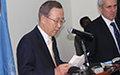 Verbatim de la conférence de presse du Secrétaire général des Nations Unies, Ban Ki-moon